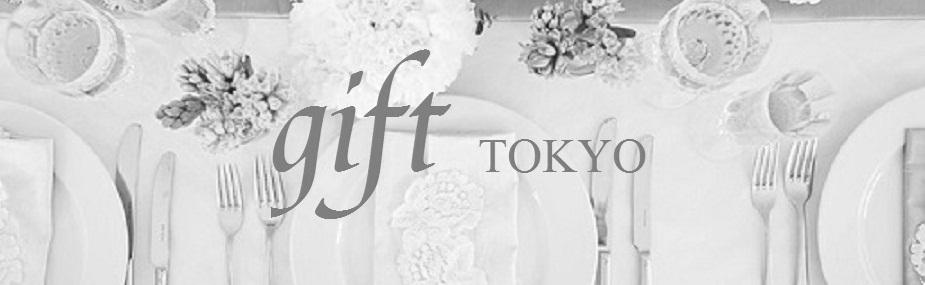 gift TOKYO