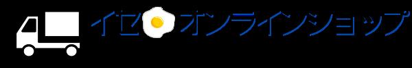イセ・オンラインショップ Ise Online Shop