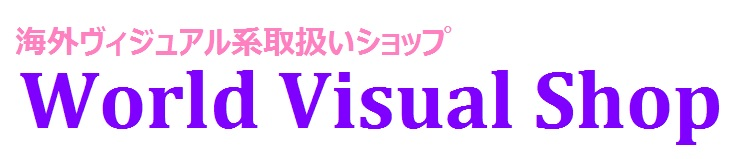 World Visual Shop