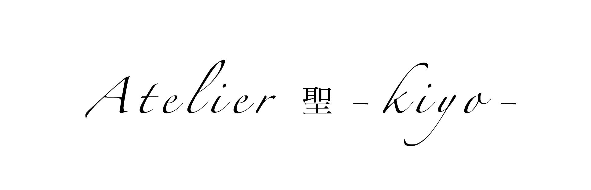 Atelier 聖−kiyo−