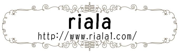 riala
