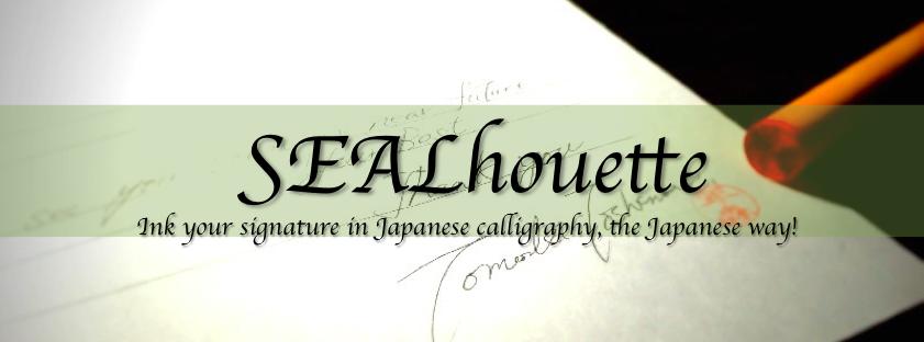 SEALhouette Japan(シールエット・ジャパン)