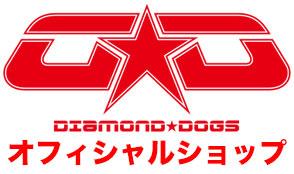 DIAMOND☆DOGS オフィシャルショップ