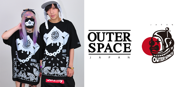 outerspace-japan