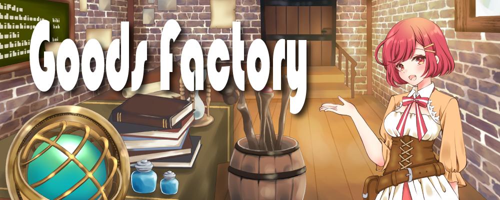 Goods Factory