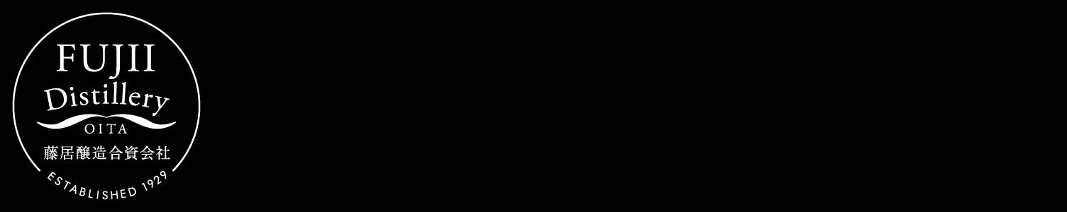 藤居醸造合資会社 WEBSHOP