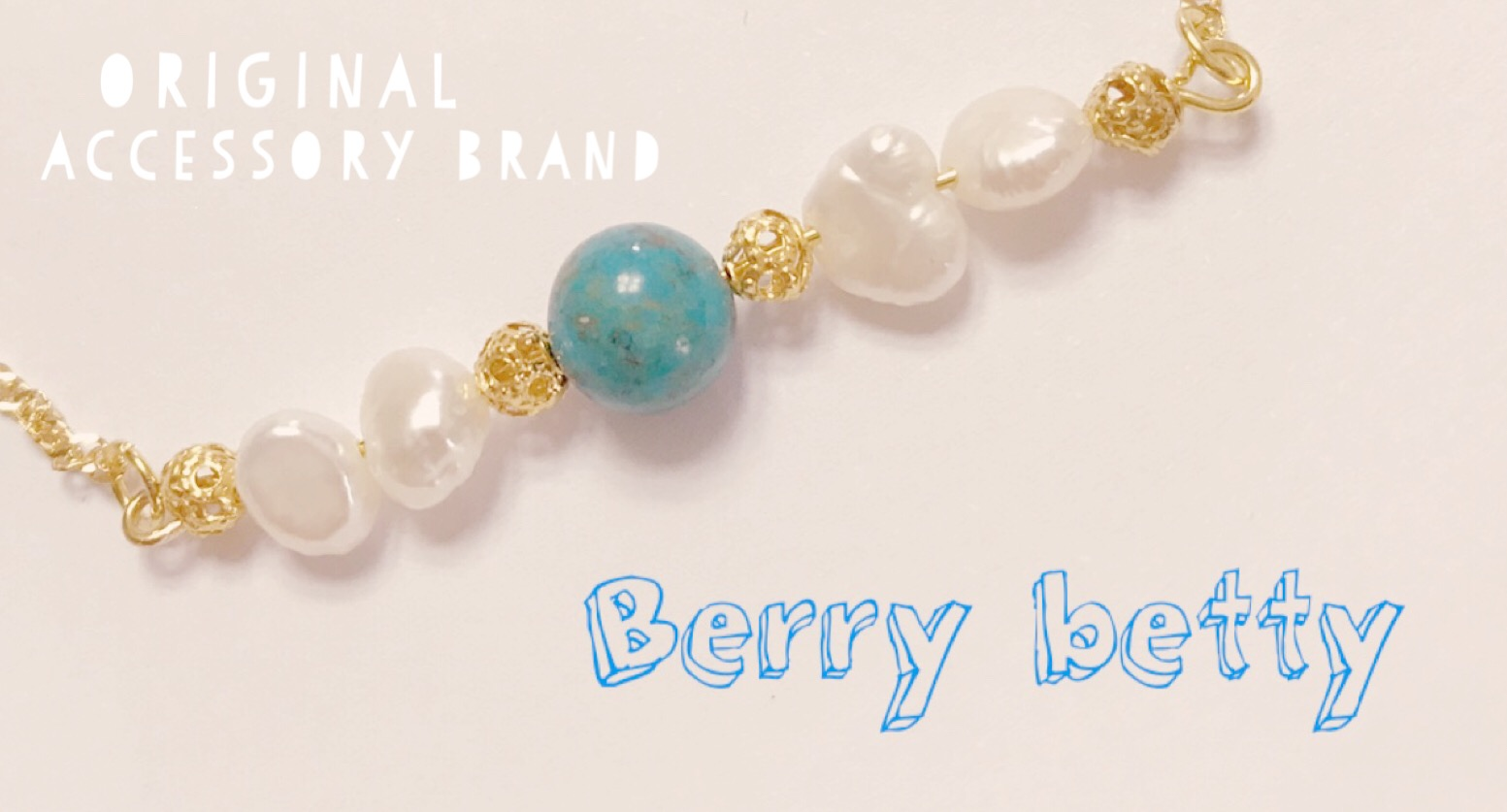 Berry betty