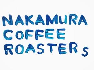 ナカムラコーヒーロースターs‐Webショップ