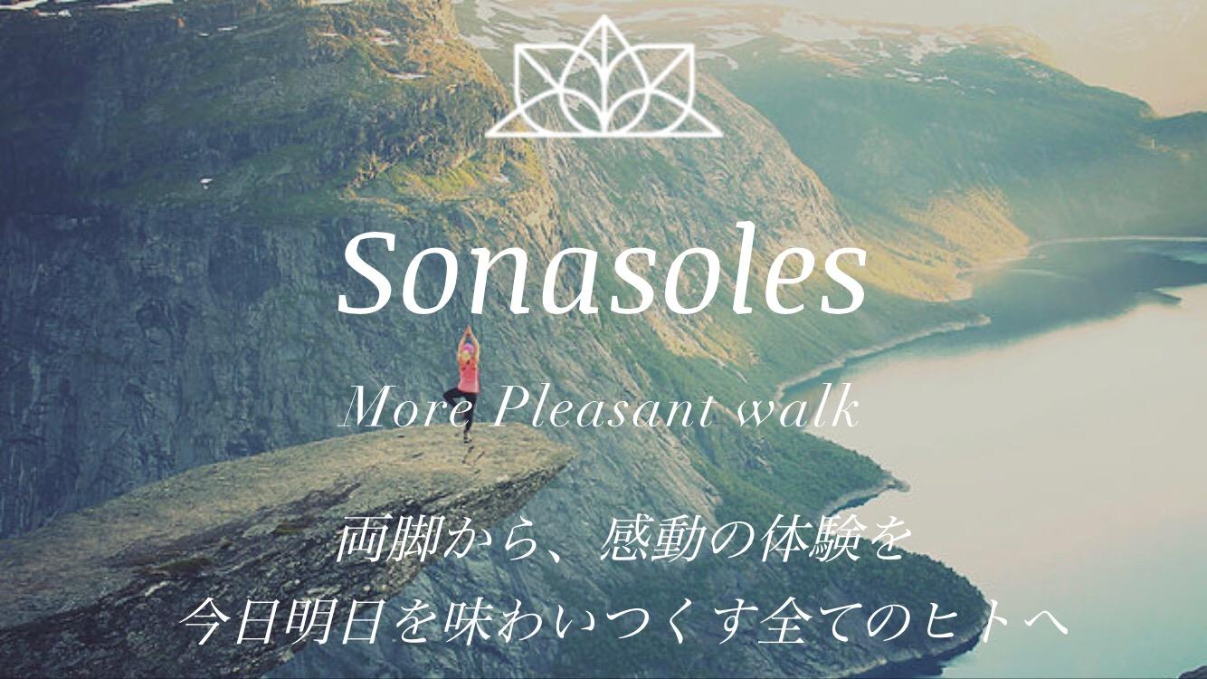 sonasoles