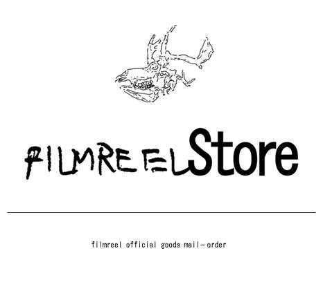 FILMREEL Store