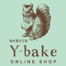 焼き菓子工房Y-bake