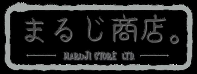 まるじ商店