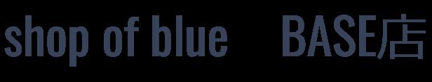 shop of blue