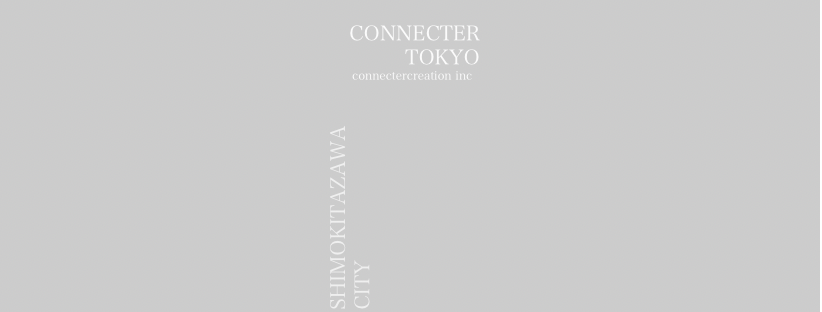 Connecter by used collection
