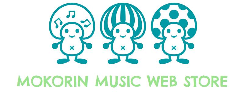 MOKORIN MUSIC WEB STORE