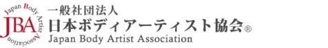 JBA オフィシャル教材販売サイト