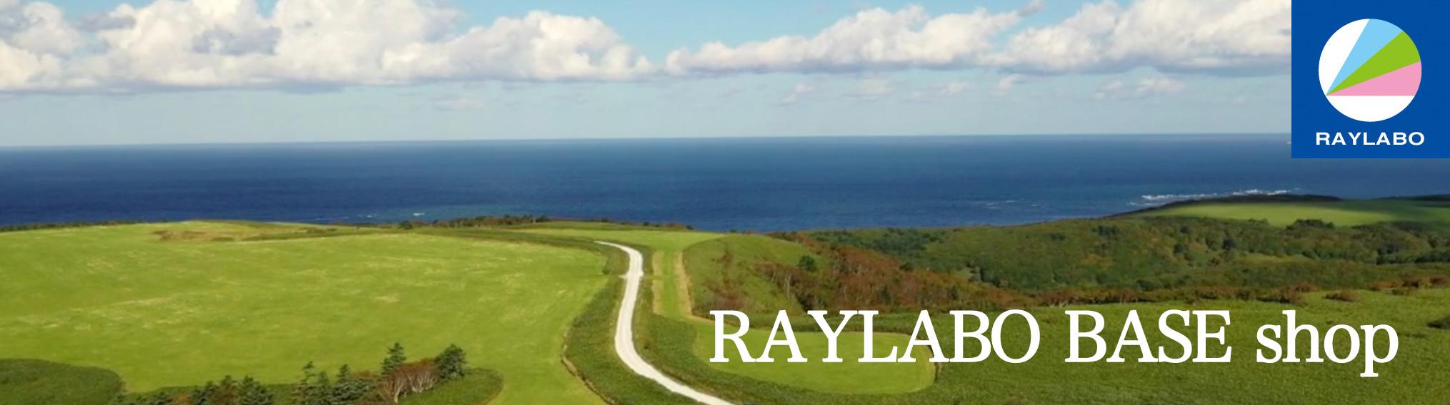 RAYLABO SHOP