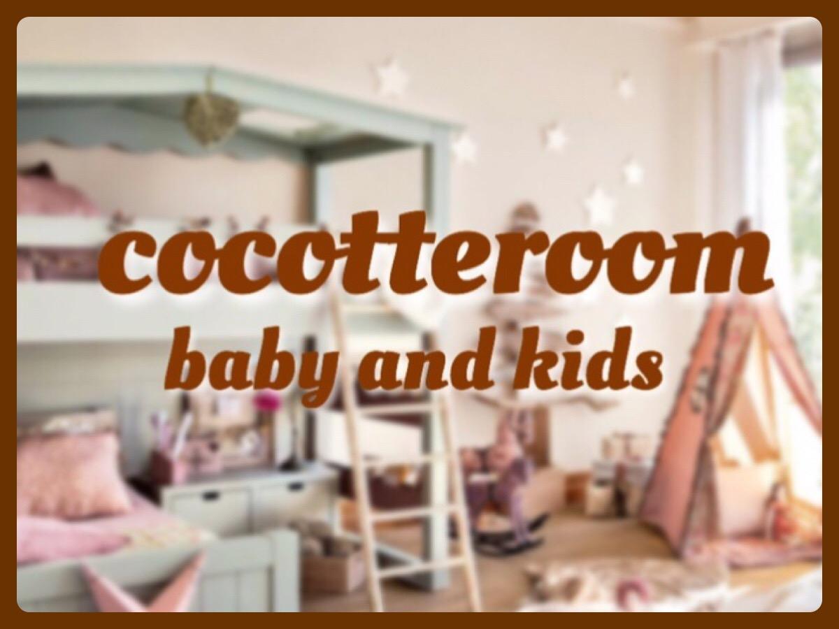 cocotteroom baby and kids 子供服 ベビー服