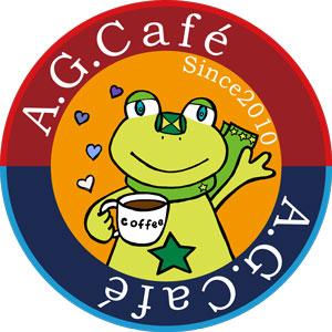 A.G.Cafe‐アフターゲームカフェ‐
