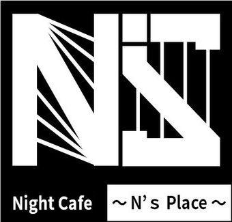 Night Cafe ~N's place~