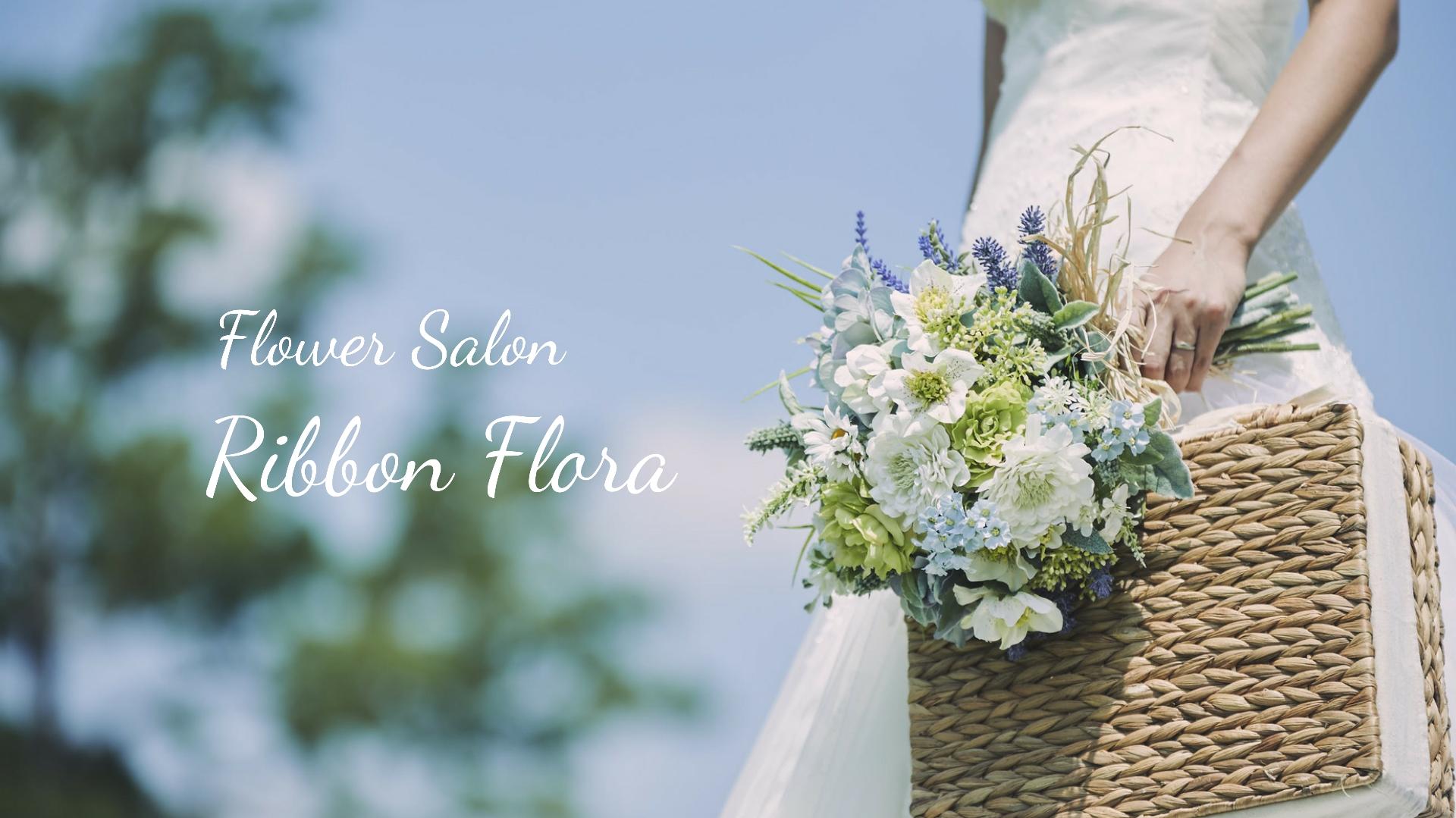Ribbon Flora