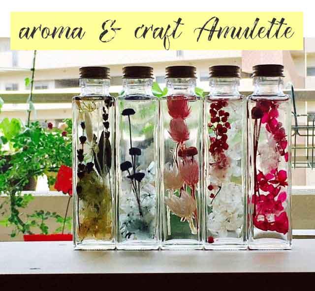 aroma & craft Amulette