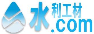 水利工材.com