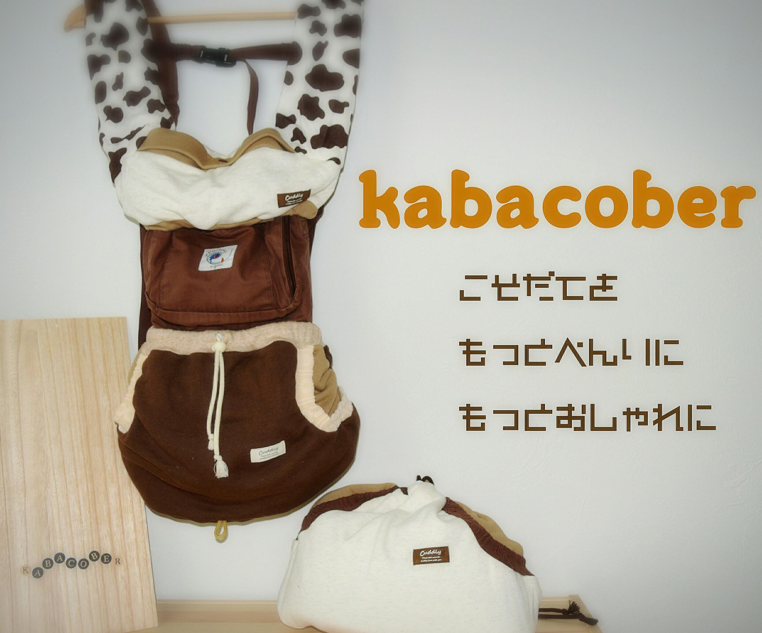 kabacober