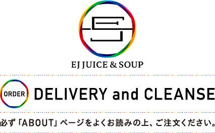 Aphrodite × EJ JUICE & SOUP渋谷店