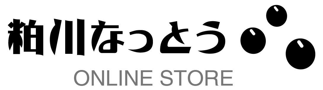 粕川なっとう ONLINE STORE