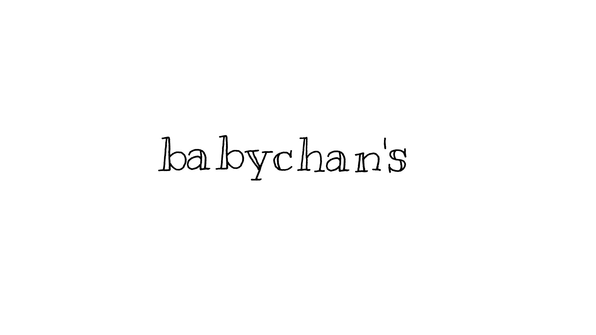 babychans