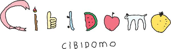 cibidomo