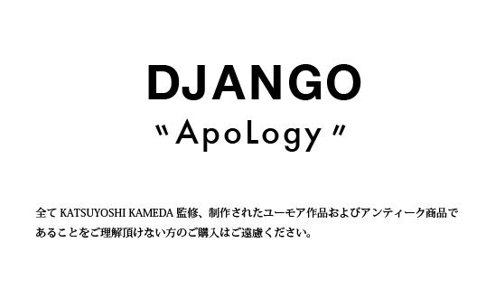 "DJANGO ""ApoLogy""  WEB SHOP"