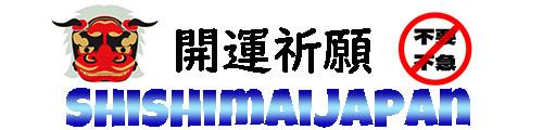 Shishimaijapan