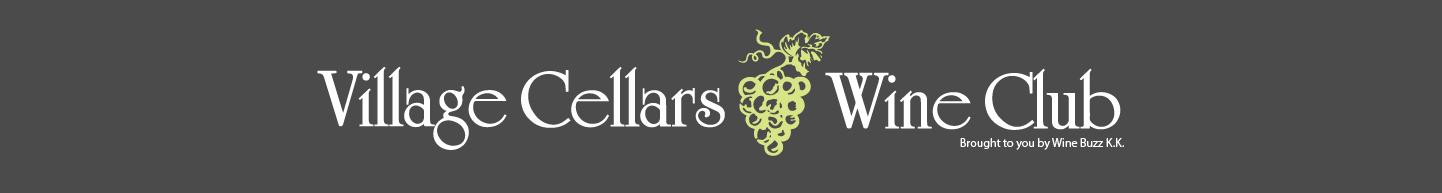 ヴィレッジ・セラーズ・ワイン・クラブ  Village Cellars Wine Club