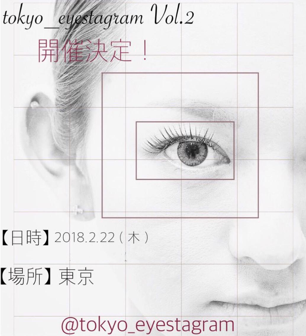 tokyo_eyestagram