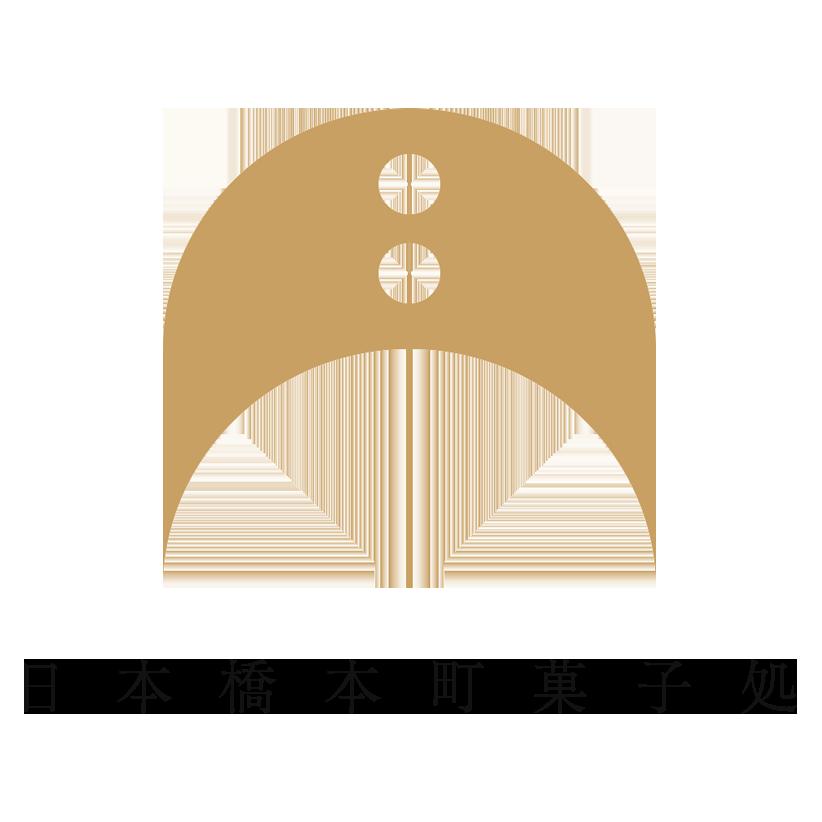 日本橋本町菓子処