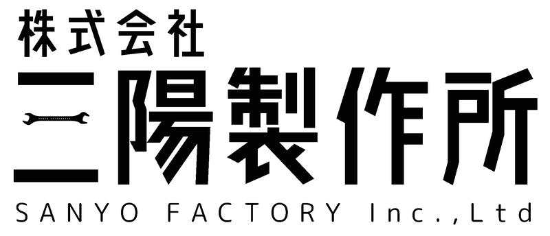三陽製作所 WEB SHOP