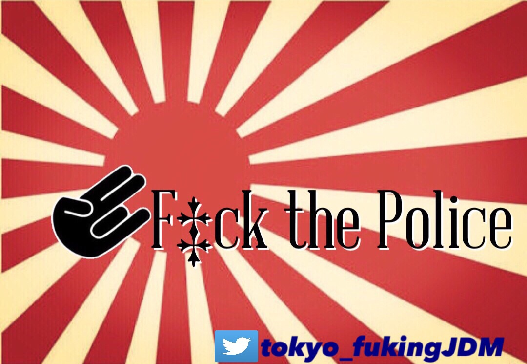 F‡ck the Police  on the BASE