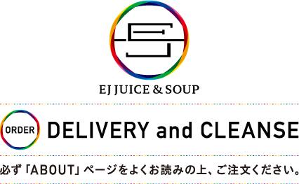 EJ JUICE & SOUP