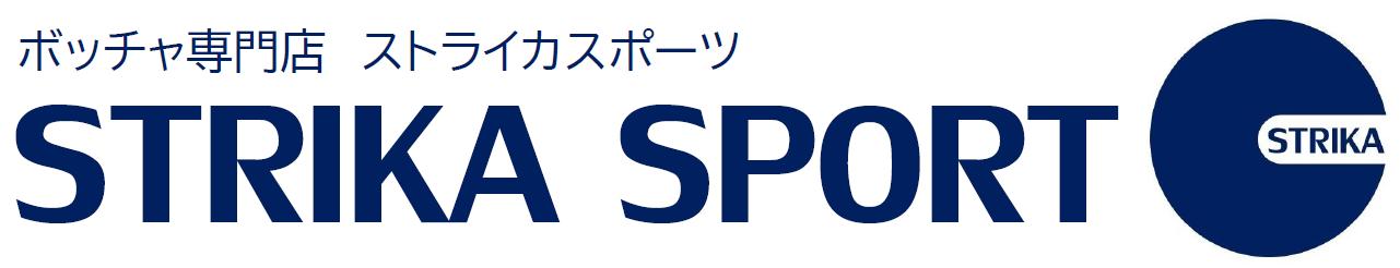 ボッチャ専門店 STRIKA SPORT -ストライカスポーツ-ボッチャ屋