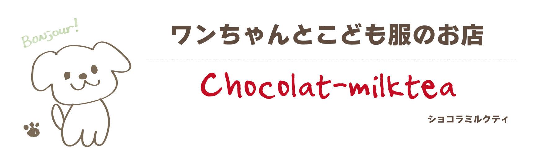 chocolat-milktea