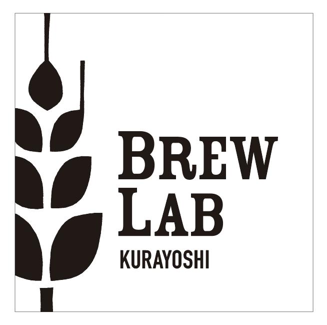 brewlab(ブリューラボ)