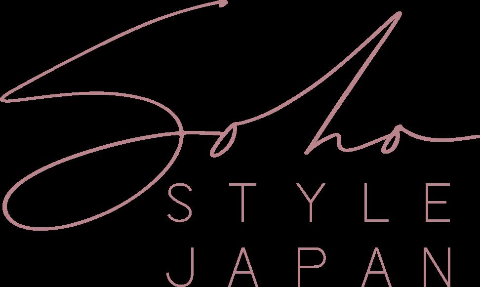 SOHO Style Japan オフィシャル