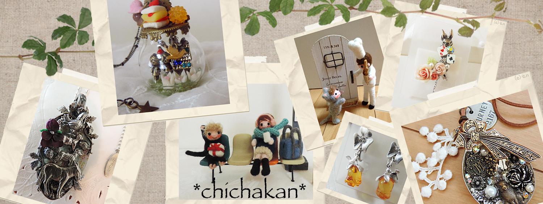 *chichakan*紹介画像1
