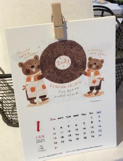 2021年の食いしん坊カレンダーはいろいろな国の伝統のパンとクマたんたちのおいしいおしゃべり?カレンダーです!