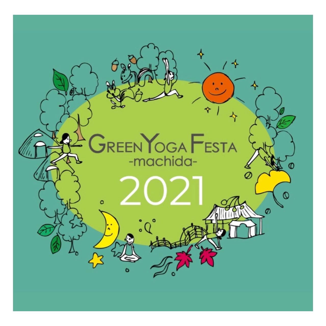 秋のヨガイベントへの出店のお知らせです❤️🥰 【グリーンヨガフェスタ町田】 10/30 sat @野津田公園 ヨガマットバッグを中心にカラフルグッズ販売します。今からスケジュールチェック❤️