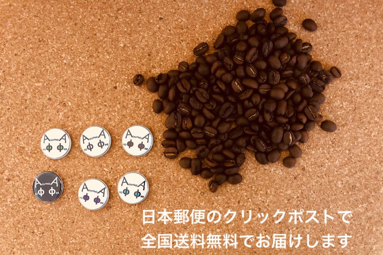 アビステラ コーヒー紹介画像2