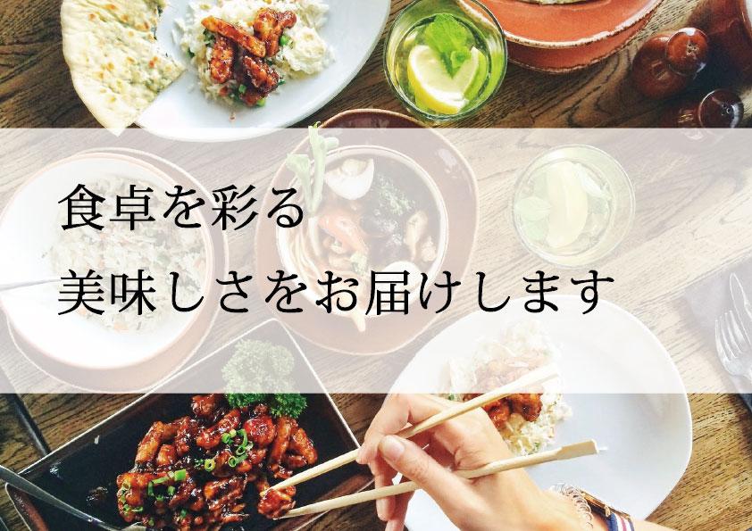 Grub Agri(グラブアグリ) 全国の生産者さんの食品販売サイト