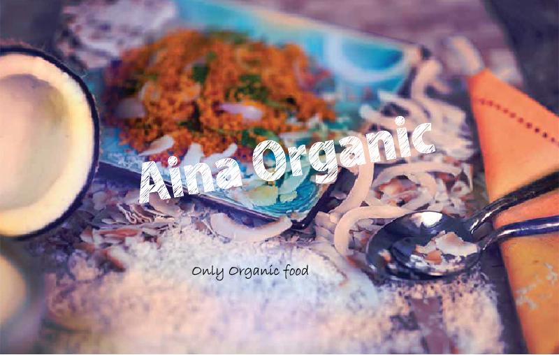 Aina Organic紹介画像1